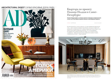 AD Russia Arches dining seating lighting boucle chair stool InsidherLand collection luxury furniture exclusive design decor decoration interiors press clipping magazines joana santos barbosa portuguese residential hospitality contract hotel yacht commercial high end award winnig exclusive new designs ottoman project Polina Pidtsan